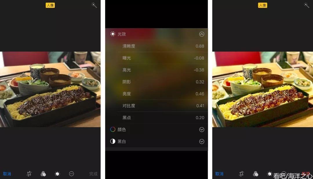 28种方法教你如何用手机把食物拍的美若女友!