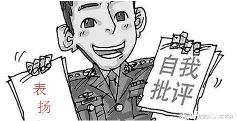 六六跳坑:京东名为致歉实为挖坑,道歉中自我表扬高于自我批评!
