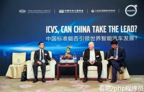 沃尔沃中国研发副总裁:自动驾驶中国路测已在筹划