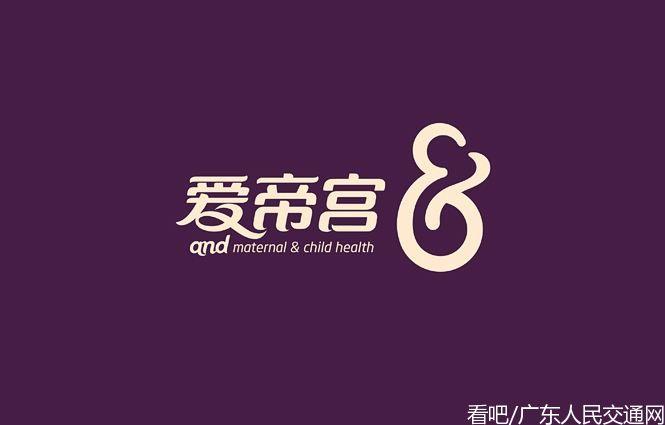 深圳产后修复品牌排行榜 比心妈妈喜入围