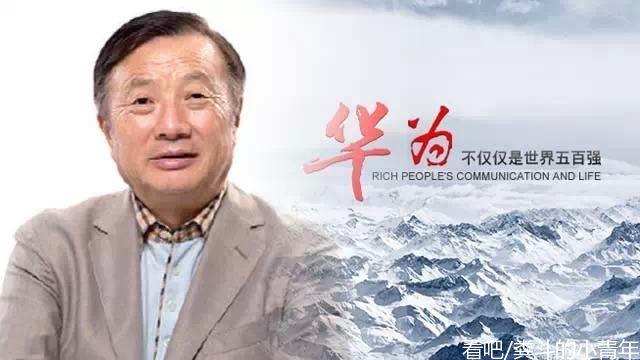 """中国不上市的几家大型民企公司,""""不圈钱,不造假,不上市,"""""""