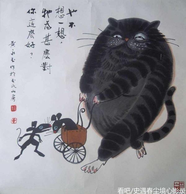 【原创】明代思想家眼中的猫:猫说