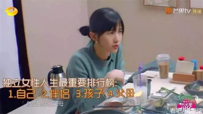 """荣成文旅:春天最浪漫的事,就是和你""""醉""""美荣成"""