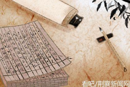 日本现新年号令和 这些日本年号来自我国古代典籍