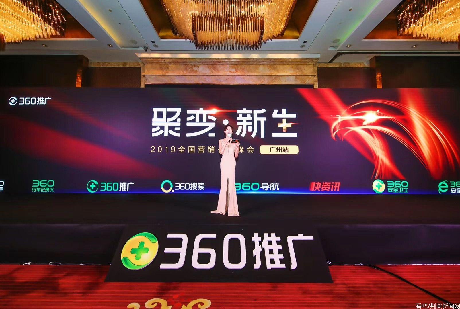 """小林志玲来了!中英双语主持人齐雪蔓被网友封内地""""小林志玲"""""""