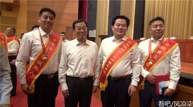 """恭贺盛泉集团荣获""""全国退役军人工作模范单位""""称号"""