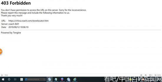 三个品牌全犯众怒,他们把香港当国家,我们坚决抵制!