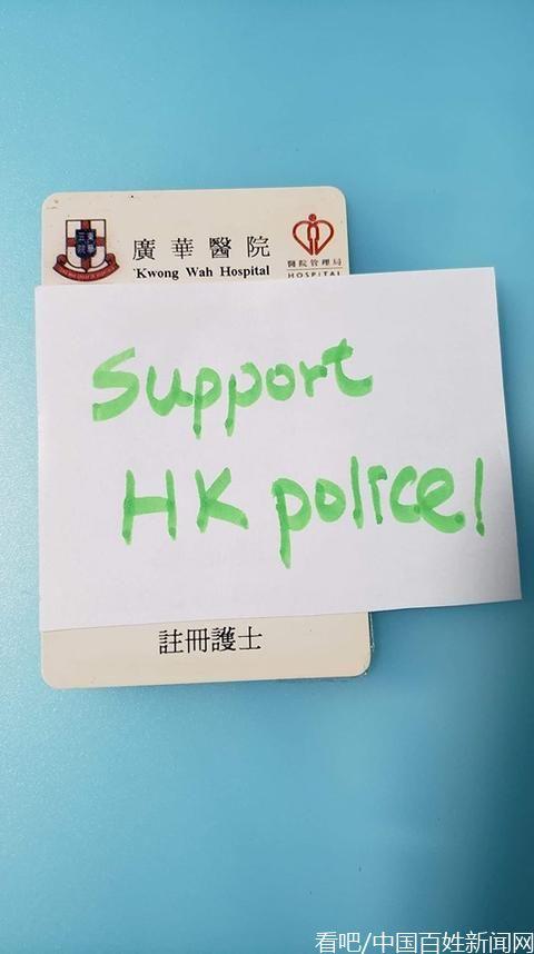 写给香港警察的信!感人!