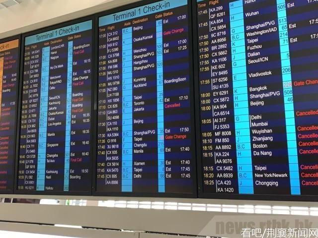香港机场管理局:香港机场取消今天剩余所有航班