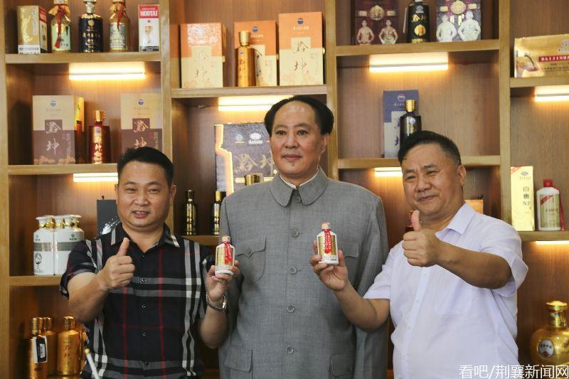 毛爷爷特型演员刘般伸为贵州茅台集团白金公司白金好汉子酒题词