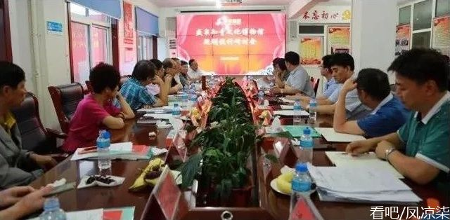 中国知青之家|盛泉幸福家园开启新篇章!