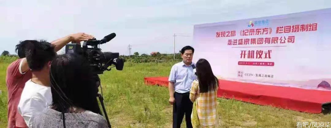 阳光少年时报专访养老公益事业的领军人物邱龑模董事长