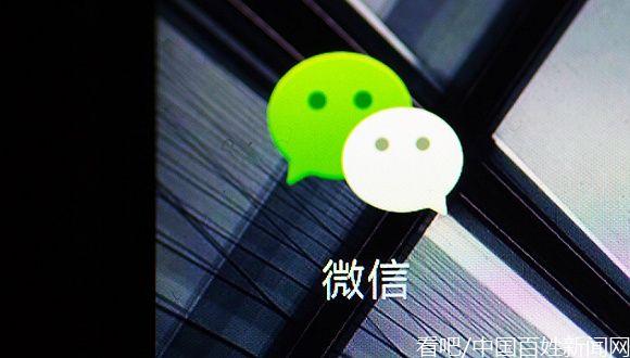 """微信上可登录QQ:""""QQ""""小程序界面简洁"""