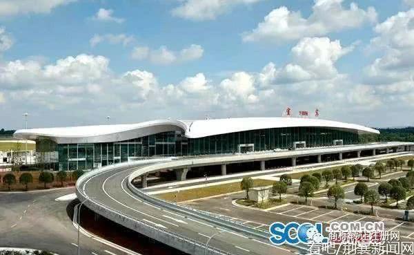 11月27日五粮液机场通航