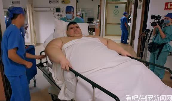 世界最胖的人3年减660斤 网友:励志!