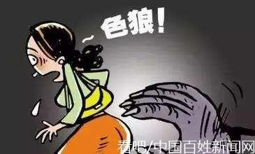"""上财副教授被开除,性骚扰女学生""""色狼""""钱逢胜教授载了"""