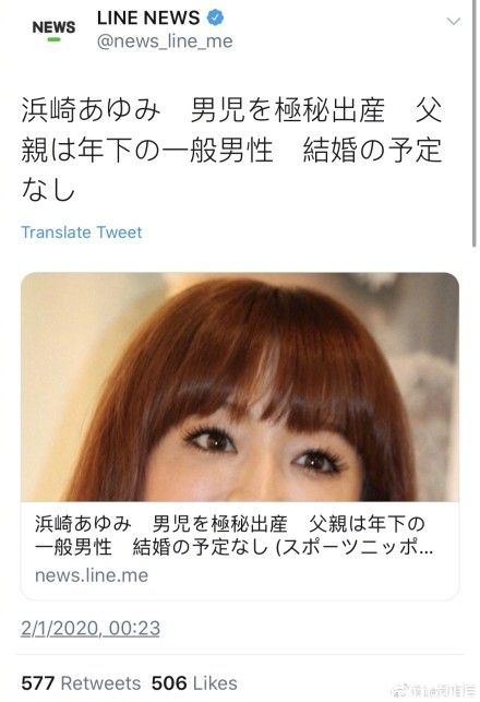 滨崎步生子:生父疑为21岁小鲜肉舞蹈演员