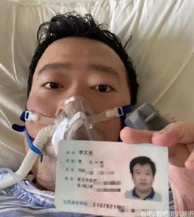 钟南山谈李文亮:他是中国的英雄!这就是中国医生!