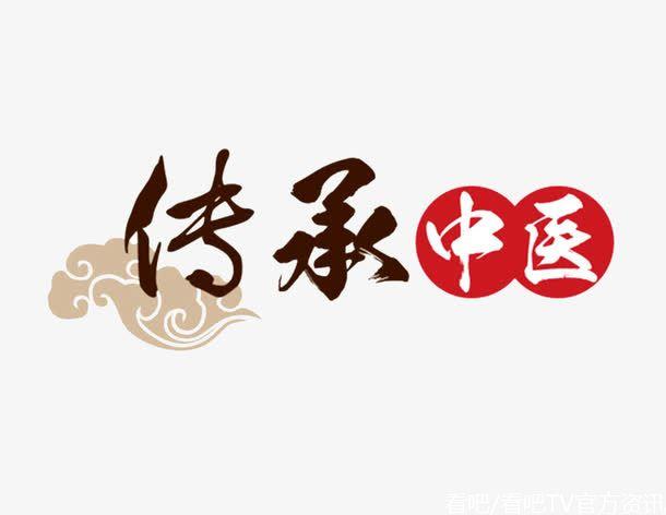 安徽潮生元医药打造全新中医药养生产业链,为全民大健康服务!