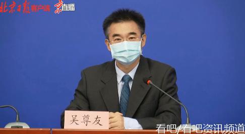 吴尊友称北京疫情已经控制住