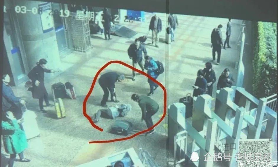 被行李箱绊倒去世家属索赔被驳回,对此你们怎么看呢?