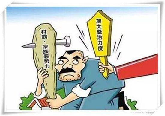 原村支书被指侵占集体土地 涉嫌报复村民遭质疑