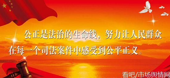 四川六旬男子诉称因生意纷争蒙受冤屈