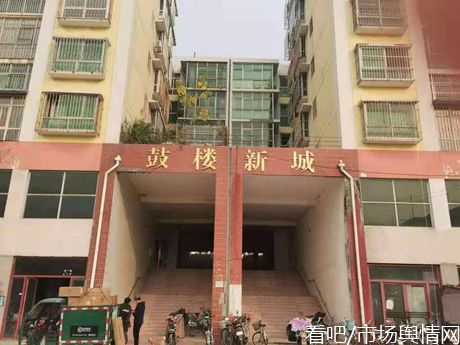 河北涿州一小区交房后16年不给办房产证?