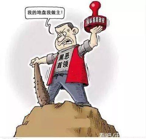 广西博白县一村民诉称其宅基地被强取豪夺
