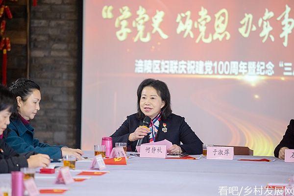 """涪陵区妇联在涪州书院·妇女微家开展""""三八""""妇女节活动"""