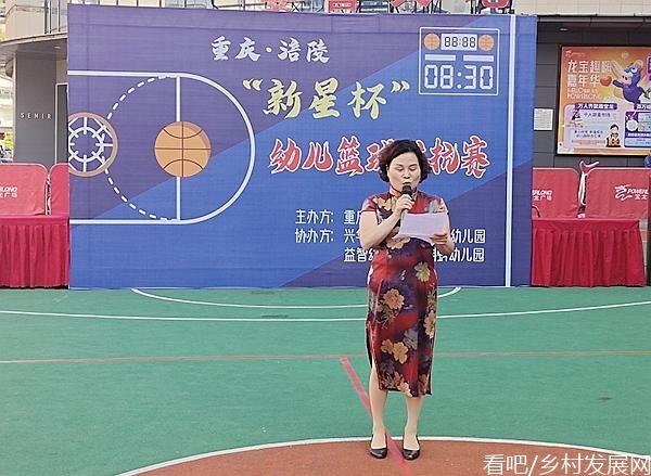 """重庆点点优教育成功举办""""新星杯""""幼儿篮球对抗赛"""