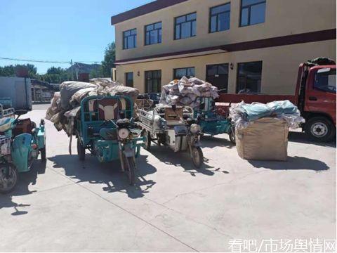 北京怀柔孟庄村回收废旧农膜 助力农业绿色发展