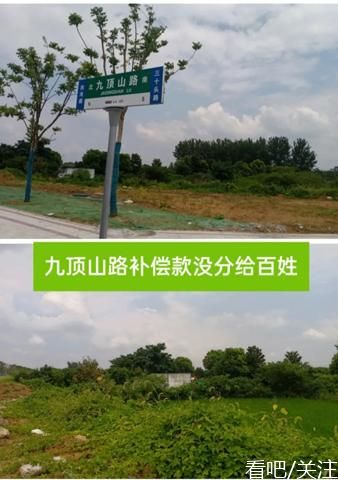 合肥新站区三十头社区村民多次实名举报组长缘何无果?